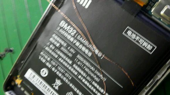 Mi4 Wireless charging 13 KK