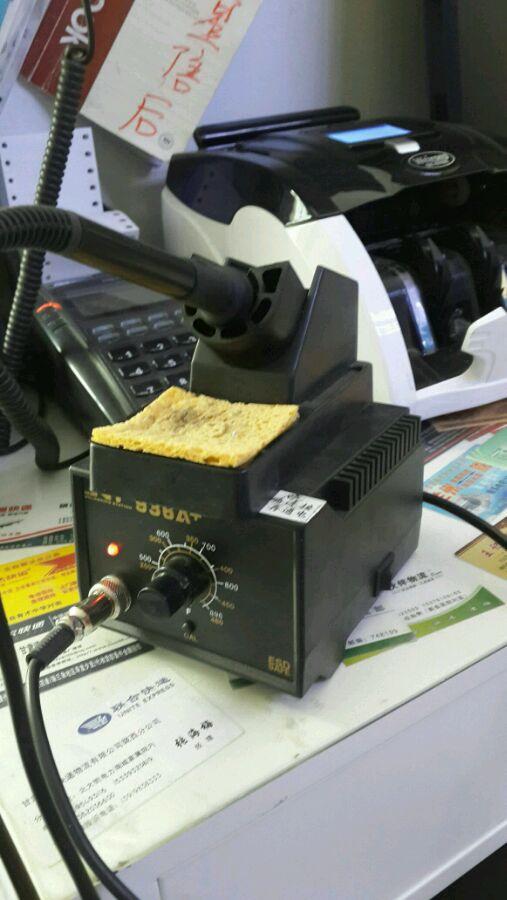 Mi4 Wireless charging 14 KK