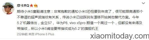 Xiaomi Mi5 Delay