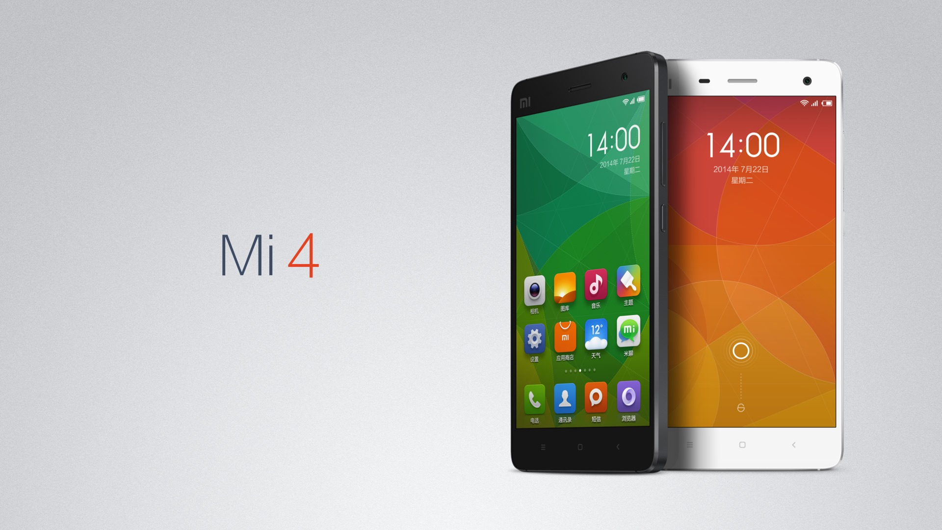 Tutorial How To Get Wireless Charging In Xiaomi Mi4