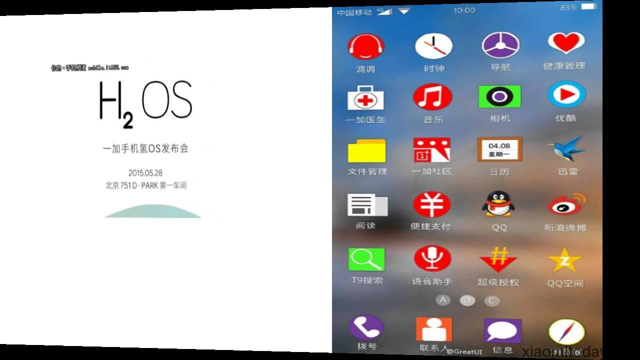 Hydrogen OS
