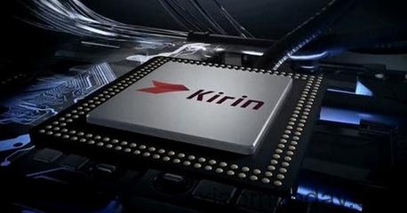 Kirin 930
