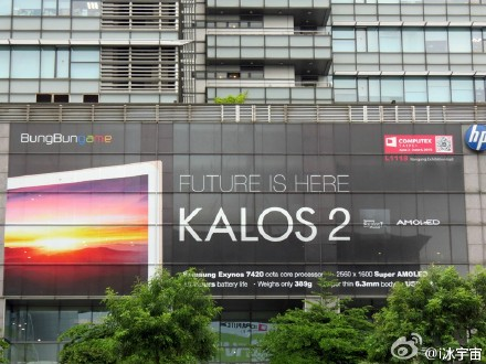 Kalos 2 could be the fastest tablet ever as it sports an Exynos 7420
