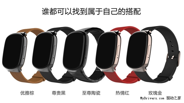0922 Pay Watch 23