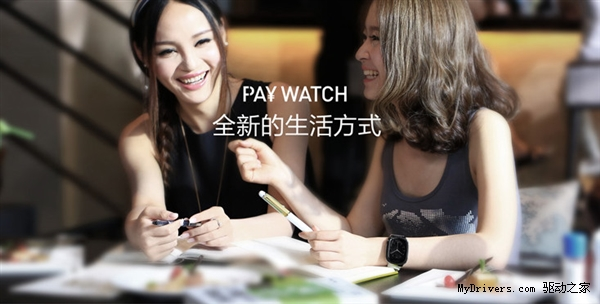 0922 Pay Watch 9