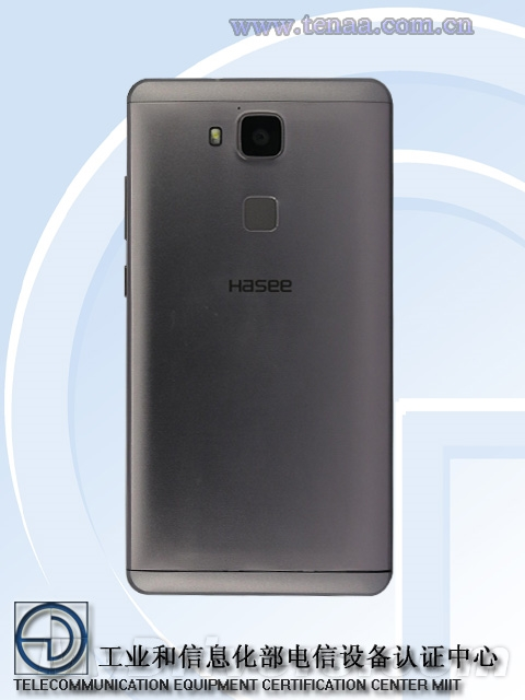 Hasee is working on a Huawei Mate 7 clone, see all the images here
