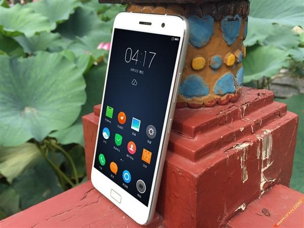 ZUK_Z1_Mobile_Phone_Unpacking_06