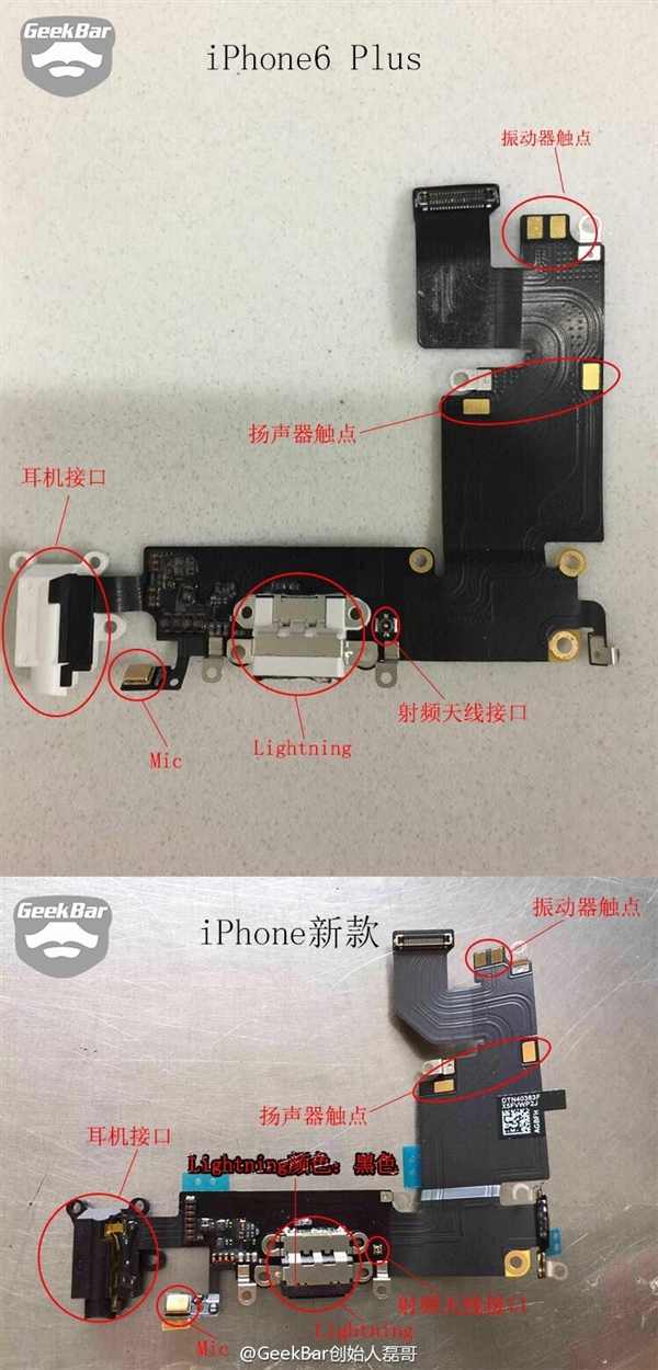 iPhone 6s Plus components leaked; new colors have finally been finalized by Apple