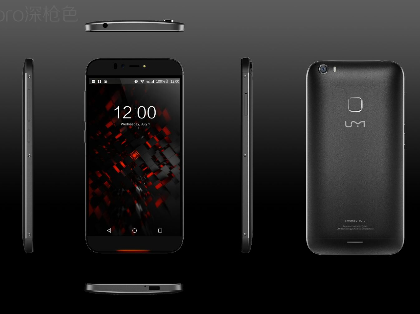UMi iRon Pro is an upcoming smartphone that offers three very unique forms of security