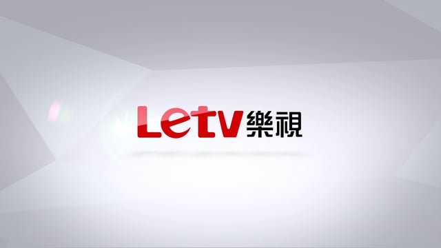 LeTV preparing a TV that will have a screen size of epic proportions