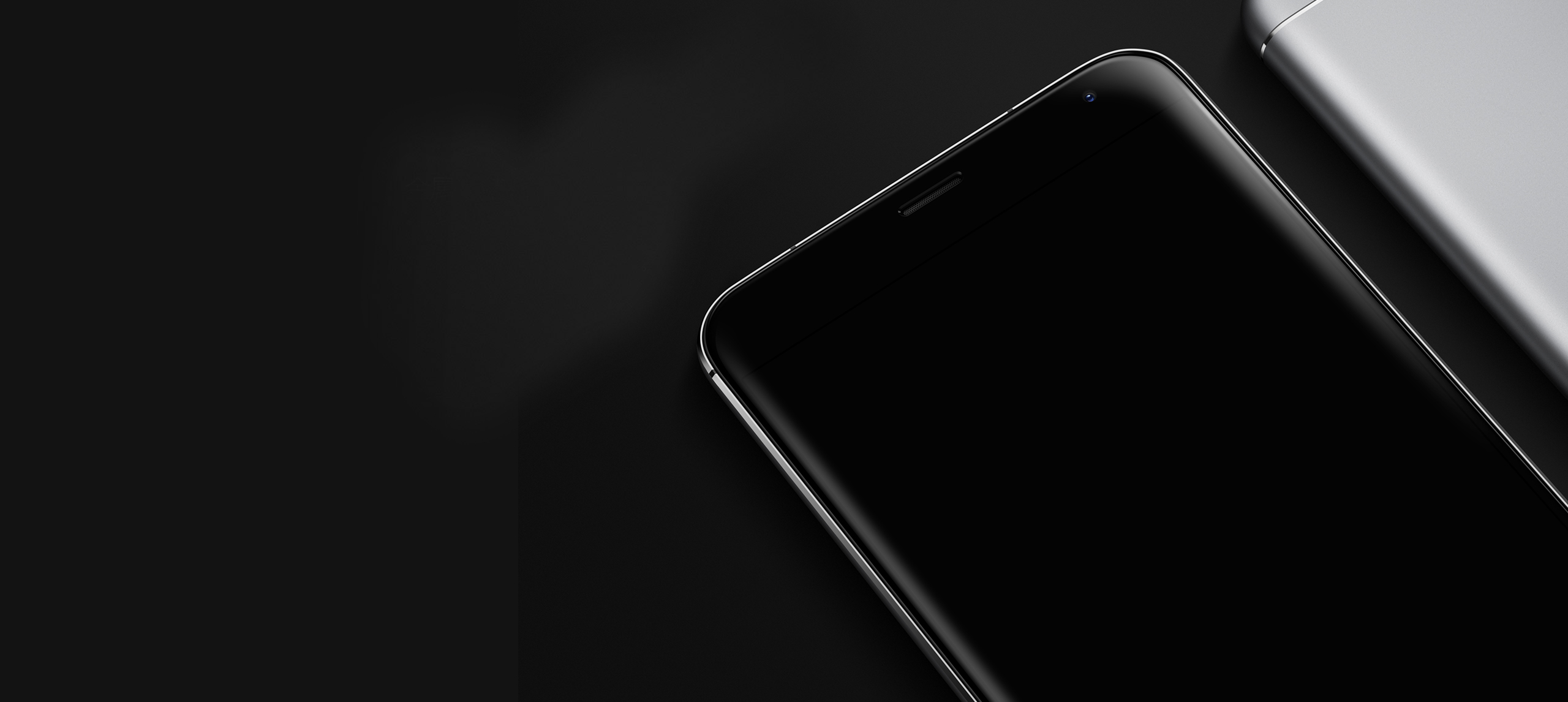 meizu once more