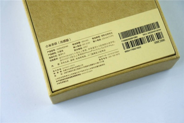 The Back of the box has additional information about the Mi Band 1S