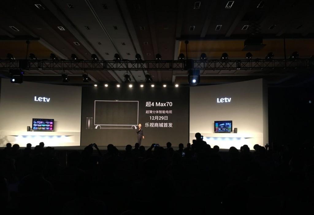 LeTV-max (5)