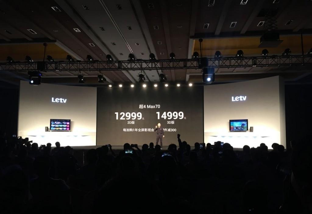 LeTV-max (6)