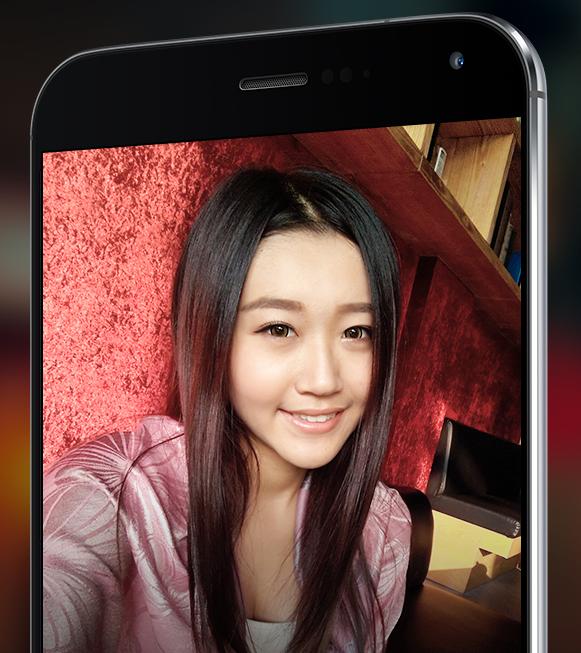 Meizu MX4 Pro 3