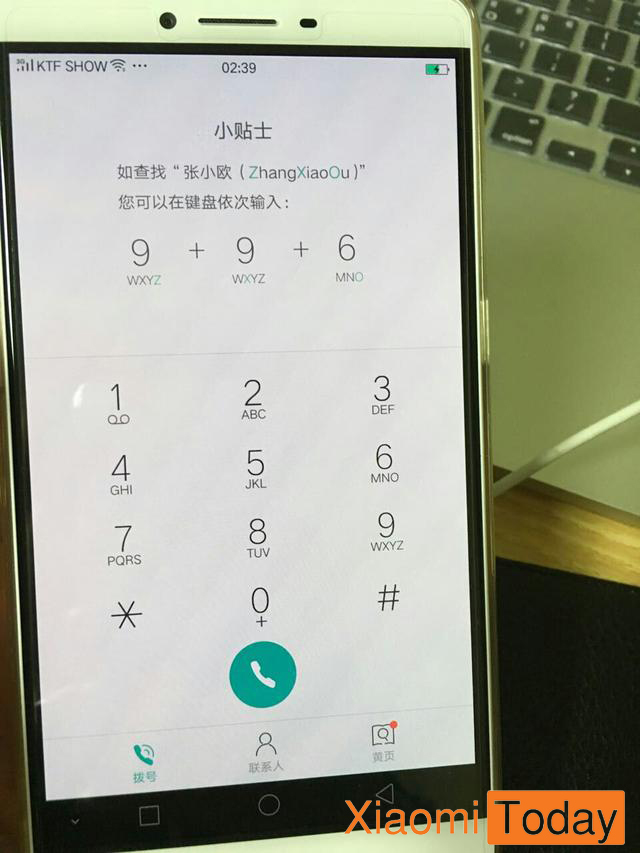 color-os-leak-xiaomitoday (5)