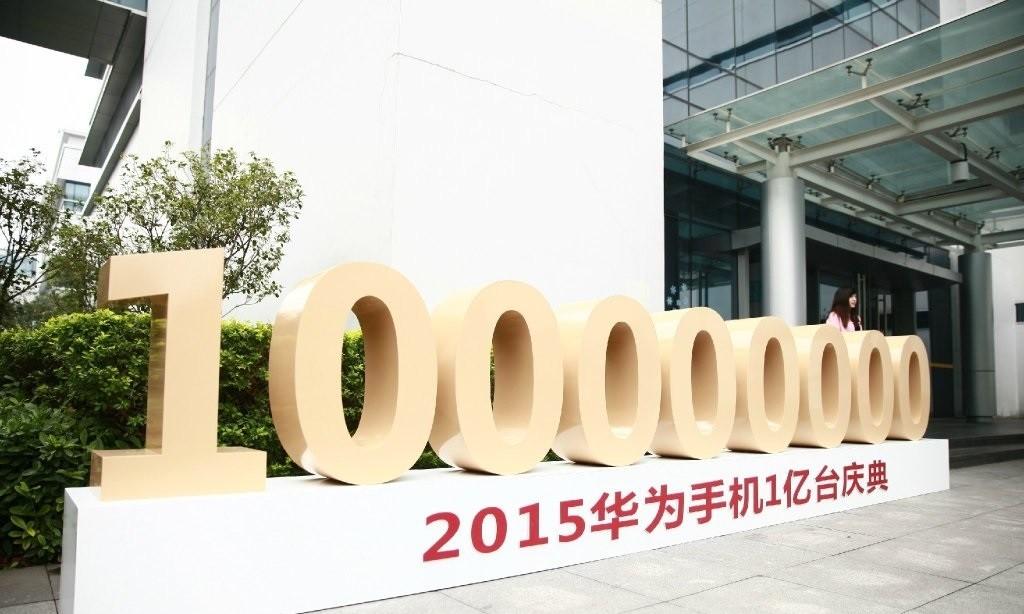 huawei-100-million (1)