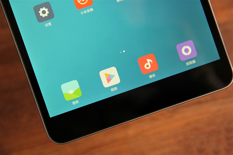 Xiaomi Mi Pad 2: Everything you needed to know about the company's flagship tablet