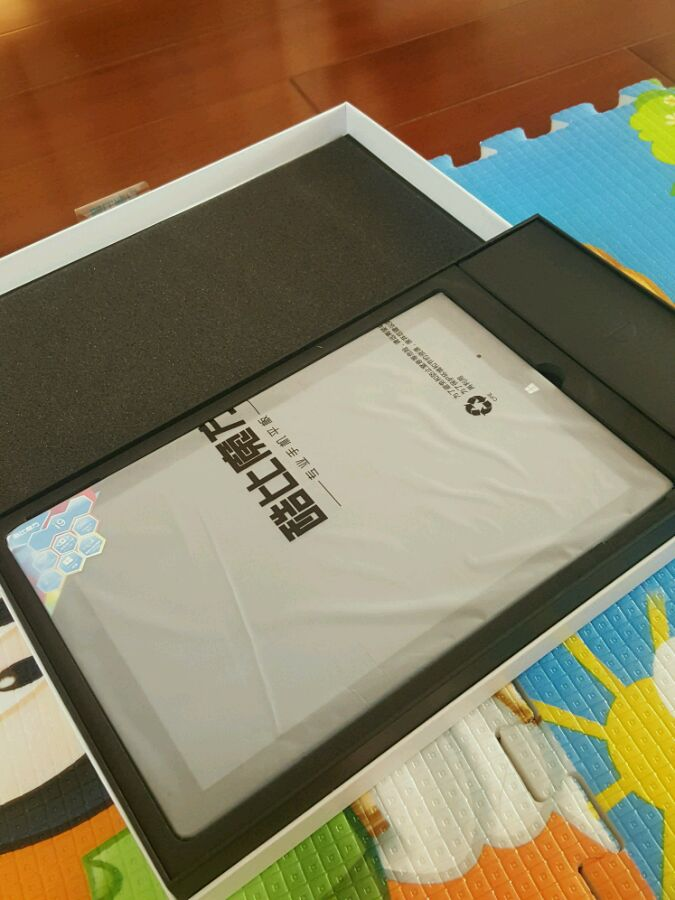 The packaging of Cube i9 tablet - ultrabook