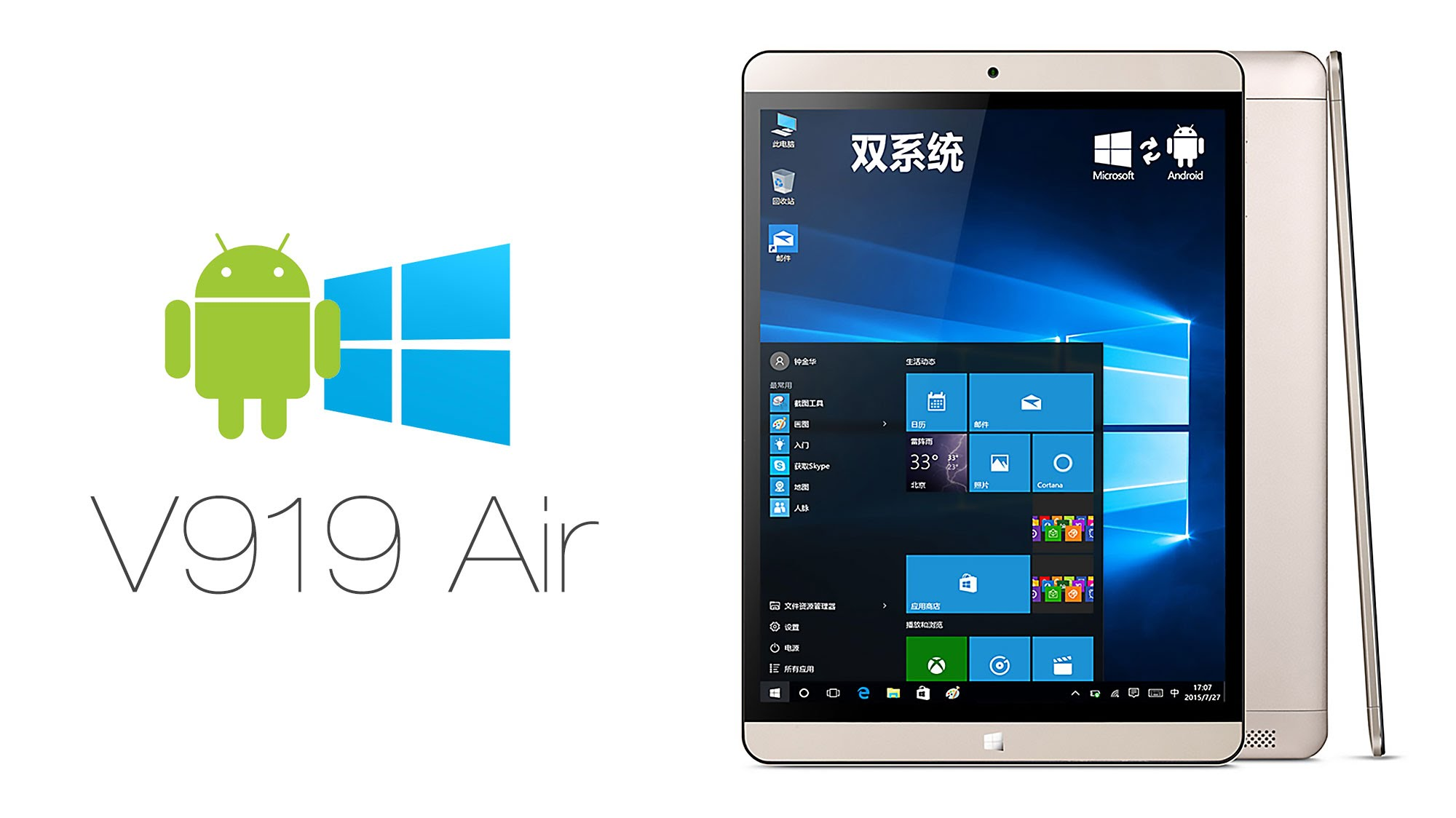 Onda V919 Air promotional picture displaying the tablet on a white background.