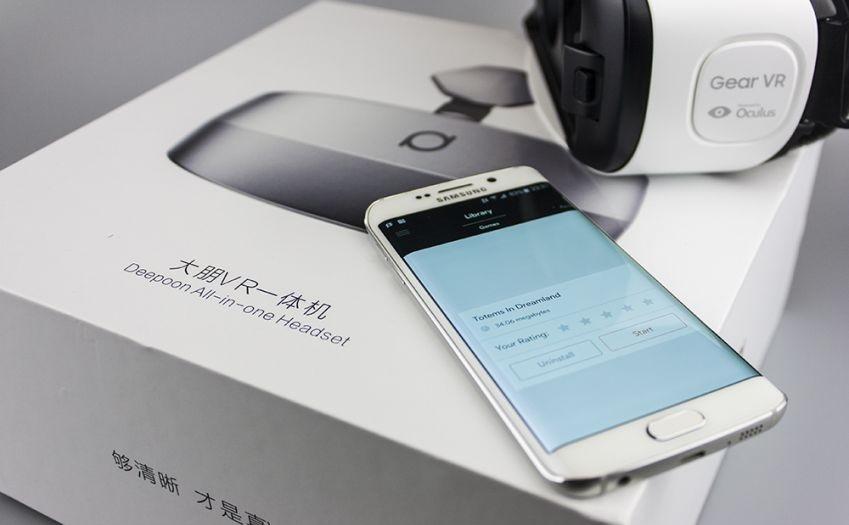 image - Deepoon vs Samsung VR Gears