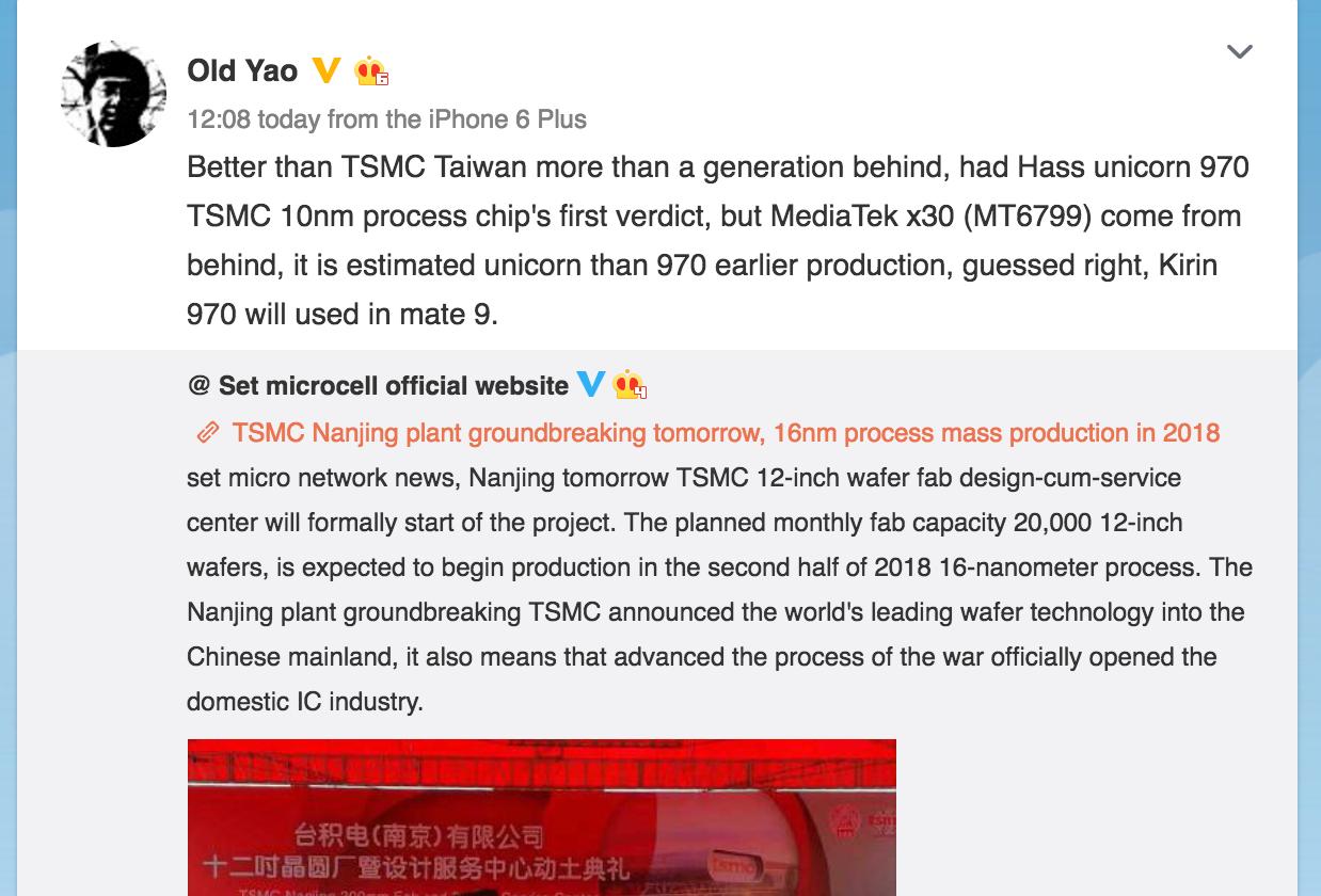 Huawei mate 9 kirin processor