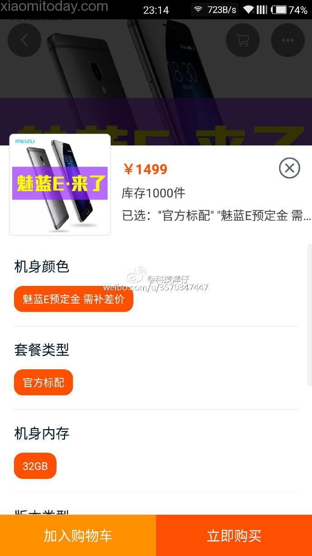 Xiaomi Redmi 4 Specs And Mi Note 2 Release Date Leaked 3x Ram 32gb Homenewsxiaomi