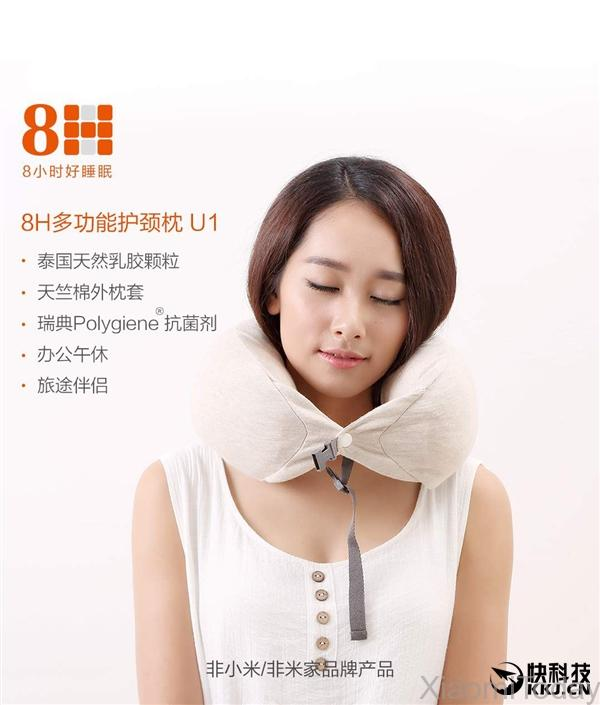 Xiaomi 8H Multifunction Pillow U1