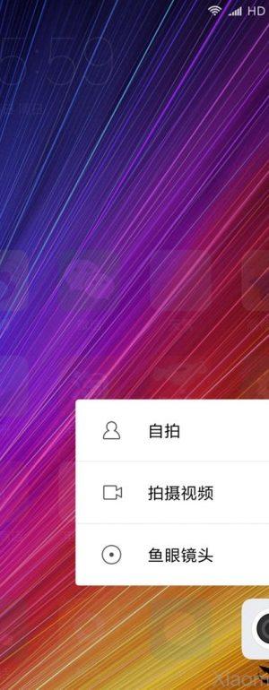 xiaomi-mi-5s-3d-support-ll