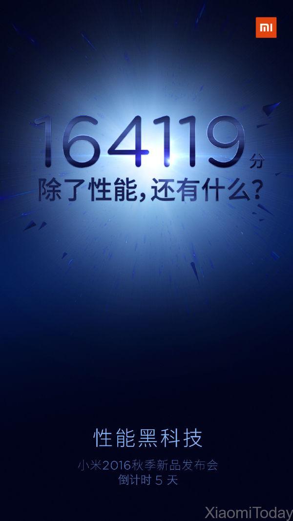 Xiaomi Mi 5S AnTuTu score teaser