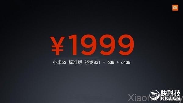 Xiaomi Mi 5S Price