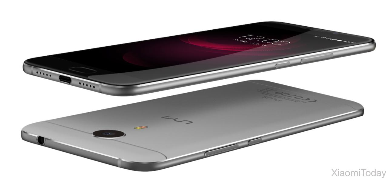 umi-plus-smartphone