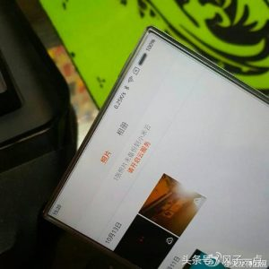 Xiaomi-Mi-Note-2-Real-Images-Exposed-Features-Super-Narrow-Borders-8211-XiaomiToday