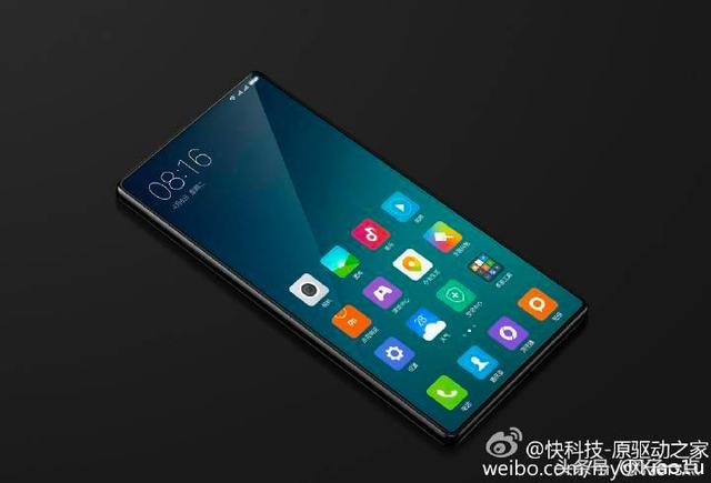 Xiaomi-Mi-Note-2-Official-Price-Leaked-8211-Would-you-Pay-5699-Yuan-846