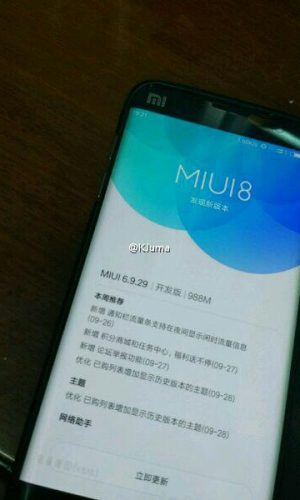 xiaomi-mi-note-2-real-image-leaked