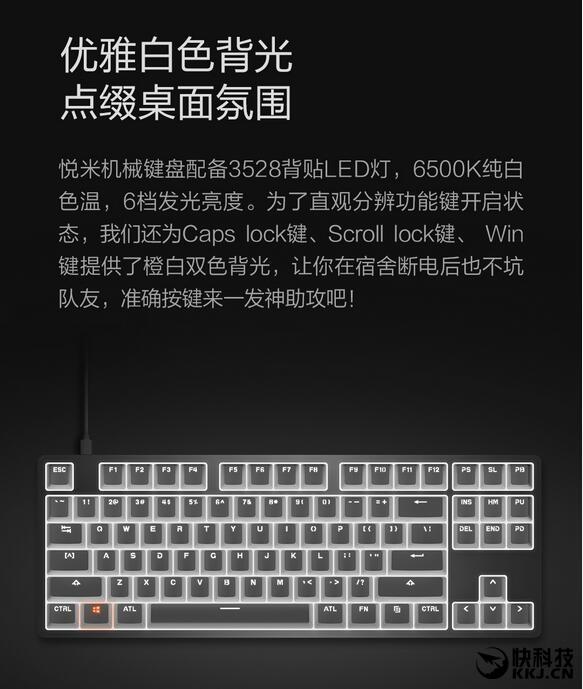 xiaomi-keyboard2