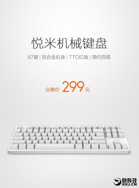 xiaomi mechanical keyboard