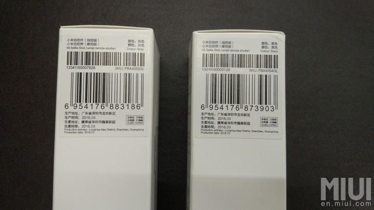 Xiaomi Mi Selfie Stick Wired Edition Device Info