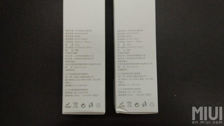 Xiaomi Mi Selfie Stick Wired Edition Packaging Back
