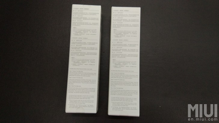 Xiaomi Mi Selfie Stick Wired Edition User Manual