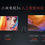 Xiaomi Mi 3S TV 60 inches