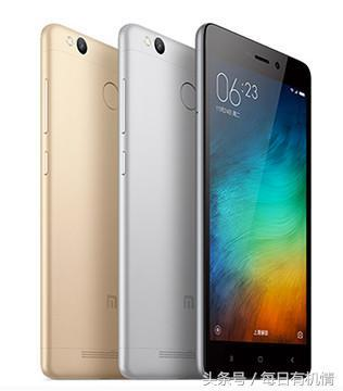 Android Nougat For Redmi 3S