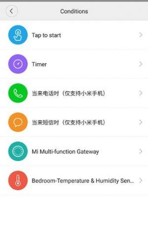 mi-home-app-xiaomi-humidity-sensor-8