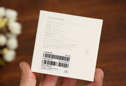 xiaomi-humidity-sensor-2