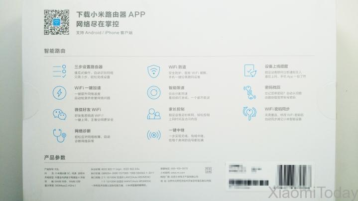 Xiaomi Mi Wi-Fi Router 3C Package Back