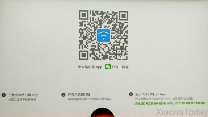 Xiaomi Mi Wi-Fi Router 3C Software App