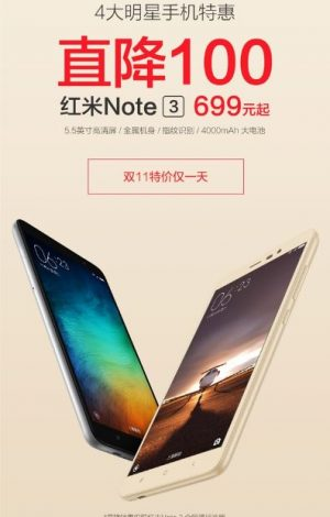 xiaomi-redmi-note-3-price-11-11