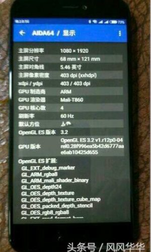 xiaomi-phone-with-custom-made-processor-2