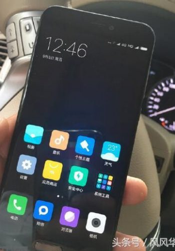 xiaomi-phone-with-custom-made-processor-3