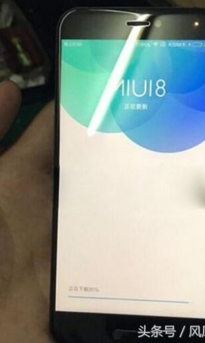 xiaomi-phone-with-custom-made-processor-4
